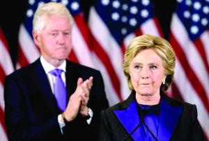 Hillary Clinton . EFE