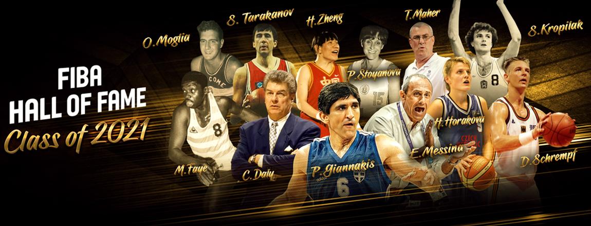 Magnano y Nash entre elegidos al Salón de la Fama de la FIBA