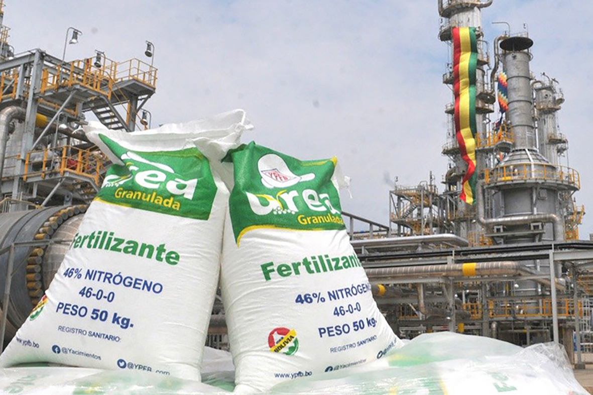 Potencian en Bolivia planta de urea más moderna de Sudamérica